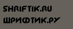 New_Zelek