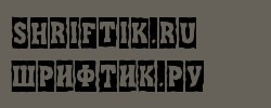 a_AssuanTitulCmBrk