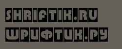 a_BighausTitulCm