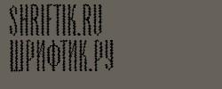 a_EmpirialBrk