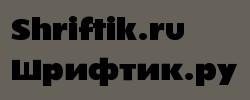 a_FuturicaNord