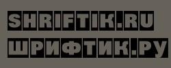 a_GroticTitulHvCm