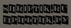 a_SeriferTitulCmDn