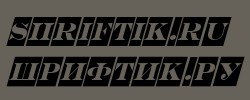 a_SeriferTitulCmObl