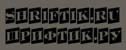 a_SeriferTitulCmUp