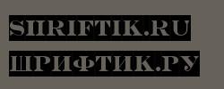 a_SeriferTitulSl