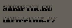 a_SignboardTitulNrB&W