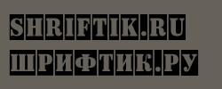 a_SignboardTitulNrCm