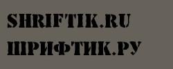 a_StamperBrk